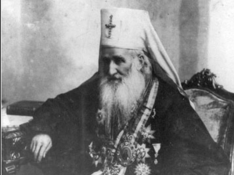 Mitropolit Mihailo