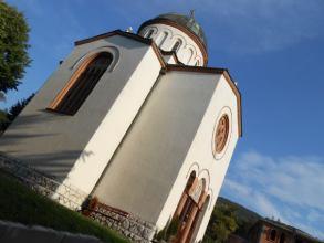 sokobanja crkva